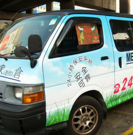 Outdoor Removable Sticker printing|車貼印製